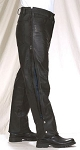 Men's Lined Side Zipper Leather Pants